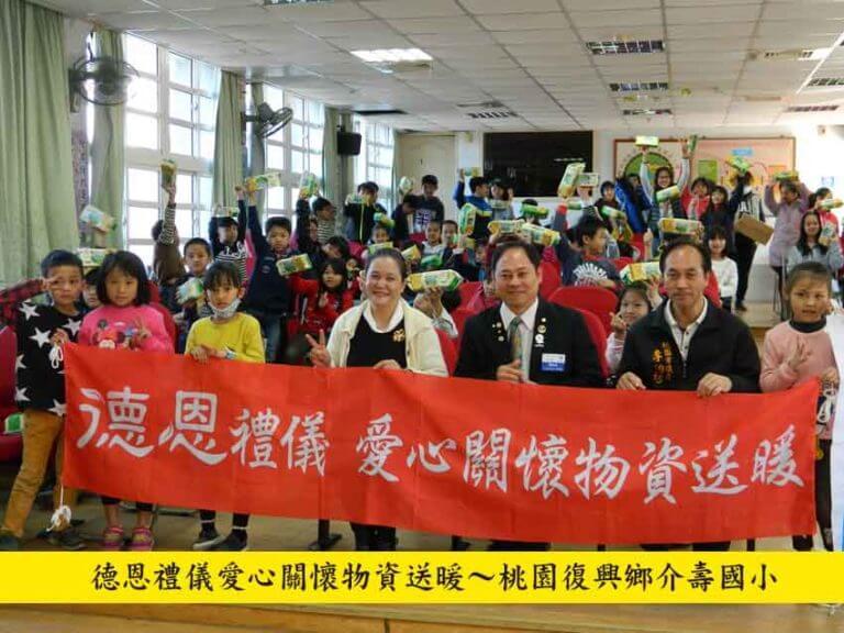 Read more about the article 德恩禮儀 愛心關懷物資送暖